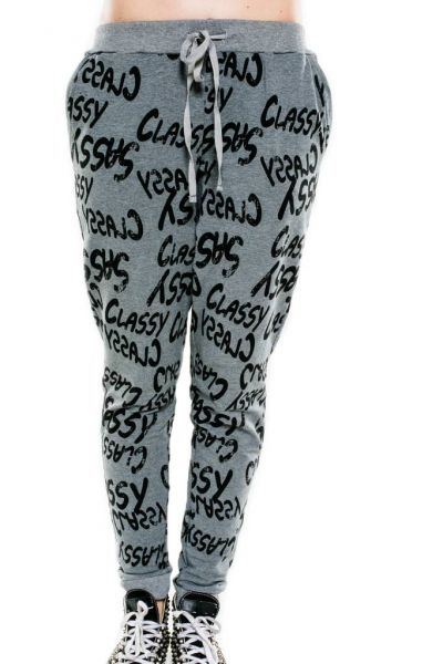 Oversize Lounge-Trousers mit Print